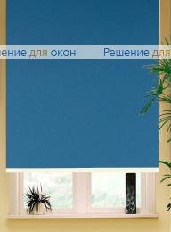 Коробные рулонные шторы РК-42 Бокс квадрат  АЛЛЕГРО ПЕРЛ 2000 синий от производителя жалюзи и рулонных штор РДО