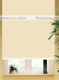 Коробные рулонные шторы РК-42 Бокс квадрат АЛЛЕГРО ПЕРЛ 1010 от производителя жалюзи и рулонных штор РДО
