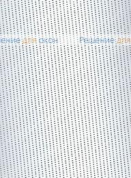 Жалюзи вертикальные алюминиевые, Жалюзи вертикальные алюминиевые  ЛЕНТА 0225 Перфорация Белый от производителя жалюзи и рулонных штор РДО