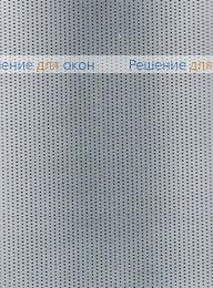 Жалюзи вертикальные алюминиевые, Жалюзи вертикальные алюминиевые  ЛЕНТА 7005 Перфорация Металлик от производителя жалюзи и рулонных штор РДО