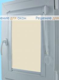 Уни, Уни  BERLIN 1010 от производителя жалюзи и рулонных штор РДО