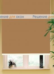 Коробные рулонные шторы РК-42 Бокс квадрат  БЕРЛИН Б/О 053 темно-бежевый от производителя жалюзи и рулонных штор РДО