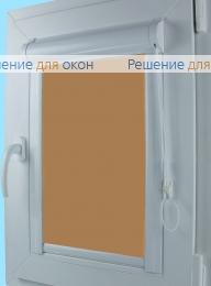Уни  БЕРЛИН Б/О 053 темно-бежевый от производителя жалюзи и рулонных штор РДО