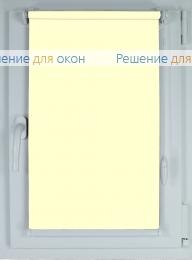 Рулонные шторы КОМПАКТ БЕРЛИН Б/О 056 слоновая кость от производителя жалюзи и рулонных штор РДО