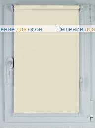 Рулонные шторы КОМПАКТ БЕРЛИН ШАЙН 1010 от производителя жалюзи и рулонных штор РДО