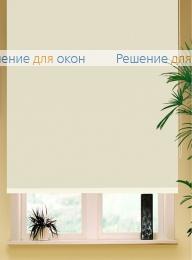 Коробные рулонные шторы РК-42 Бокс квадрат  БЕРЛИН ШАЙН 1010 от производителя жалюзи и рулонных штор РДО