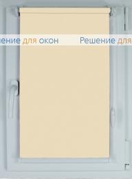 Компакт, Рулонные шторы КОМПАКТ BERLIN SHINE 1030 от производителя жалюзи и рулонных штор РДО