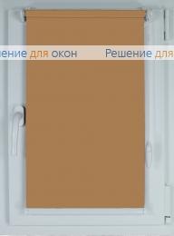 Рулонные шторы КОМПАКТ BERLIN Silver XL 053 темно-бежевый от производителя жалюзи и рулонных штор РДО