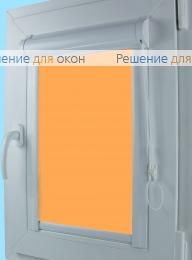 Уни  БЕРЛИН СИЛЬВЕР XL 058 песочный от производителя жалюзи и рулонных штор РДО