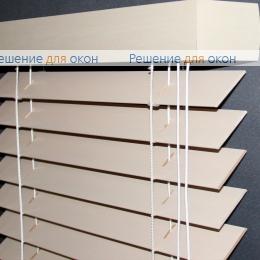 50мм, Жалюзи горизонтальные 50 мм, арт. White от производителя жалюзи и рулонных штор РДО