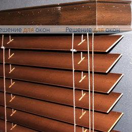 50мм, Жалюзи горизонтальные 50 мм, арт. Broun Antic от производителя жалюзи и рулонных штор РДО