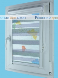 Витео плюс Зебра на створку окна, Витео плюс Зебра  BUTTERFLY от производителя жалюзи и рулонных штор РДО