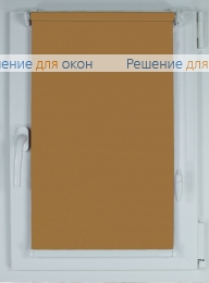 Рулонные шторы КОМПАКТ CAIRO 29 кофе от производителя жалюзи и рулонных штор РДО