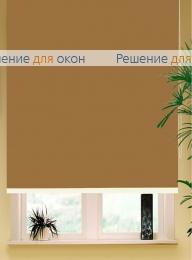 Коробные рулонные шторы РК-42 Бокс квадрат  КАИР 29 кофе от производителя жалюзи и рулонных штор РДО