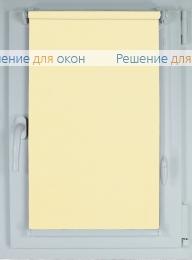 Рулонные шторы КОМПАКТ CAIRO 02 крем от производителя жалюзи и рулонных штор РДО