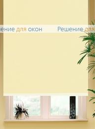 Коробные рулонные шторы РК-42 Бокс квадрат  КАИР 02 крем от производителя жалюзи и рулонных штор РДО