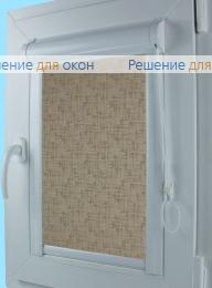 Уни  КАННЫ Б/О 3 бежевый от производителя жалюзи и рулонных штор РДО