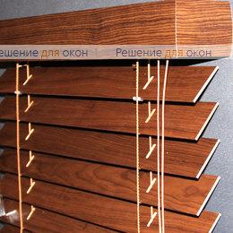 50мм, Жалюзи горизонтальные 50 мм, арт. Cherry ламинация от производителя жалюзи и рулонных штор РДО