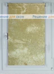 Рулонные шторы КОМПАКТ КЛАУДИА B/O 200 beige от производителя жалюзи и рулонных штор РДО