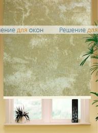 Коробные рулонные шторы РК-42 Бокс квадрат  КЛАУДИА B/O 200 beige от производителя жалюзи и рулонных штор РДО