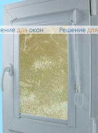 Уни  КЛАУДИА B/O 200 beige от производителя жалюзи и рулонных штор РДО