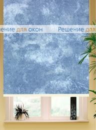 Коробные рулонные шторы РК-42 Бокс квадрат  КЛАУДИА B/O 600 blue от производителя жалюзи и рулонных штор РДО
