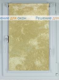 Рулонные шторы КОМПАКТ Claudia 200 beige от производителя жалюзи и рулонных штор РДО