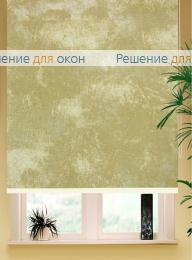 Коробные рулонные шторы РК-42 Бокс квадрат  КЛАУДИА 200 beige от производителя жалюзи и рулонных штор РДО