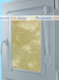 Уни  КЛАУДИА 200 beige от производителя жалюзи и рулонных штор РДО