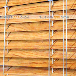 Жалюзи горизонтальные 25 мм, арт. Darc Cherry ламинация от производителя жалюзи и рулонных штор РДО