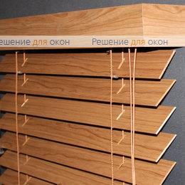 50мм, Жалюзи горизонтальные 50 мм, арт. Darc Cherry ламинация от производителя жалюзи и рулонных штор РДО