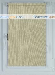 Рулонные шторы КОМПАКТ DAVOS 94 от производителя жалюзи и рулонных штор РДО