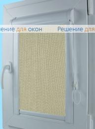 Уни  ДАВОС 94 от производителя жалюзи и рулонных штор РДО