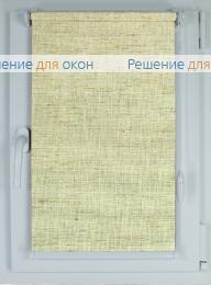 Рулонные шторы КОМПАКТ DUBLIN 842 от производителя жалюзи и рулонных штор РДО