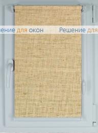 Рулонные шторы КОМПАКТ DUBLIN 843 от производителя жалюзи и рулонных штор РДО