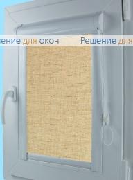 Уни  ДУБЛИН 843 от производителя жалюзи и рулонных штор РДО