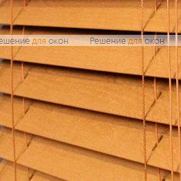 Жалюзи горизонтальные 50 мм, арт. Golden Oak от производителя жалюзи и рулонных штор РДО