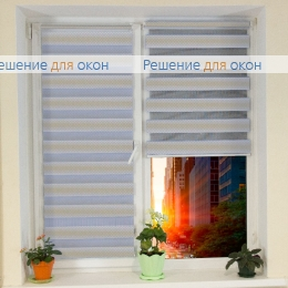 Компакт Зебра на створку окна, Компакт Зебра  IBIZA 2 от производителя жалюзи и рулонных штор РДО