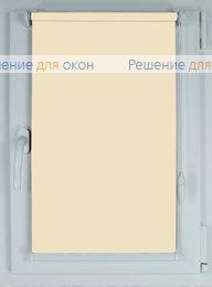Компакт на створку окна, Рулонные шторы КОМПАКТ АЛЛЕГРО ПЕРЛ 1010 от производителя жалюзи и рулонных штор РДО