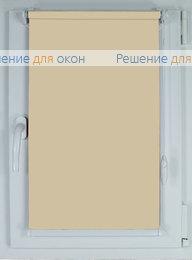 Компакт на створку окна, Рулонные шторы КОМПАКТ АЛЛЕГРО ПЕРЛ 1020 от производителя жалюзи и рулонных штор РДО