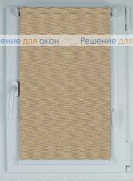 Рулонные шторы КОМПАКТ ЭКО 34 бежевый от производителя жалюзи и рулонных штор РДО