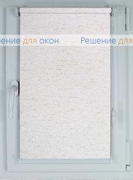 Компакт на створку окна, Рулонные шторы КОМПАКТ АЛЛЕГРО ЛЁН 1001 от производителя жалюзи и рулонных штор РДО