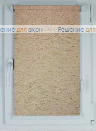 Компакт на створку окна, Рулонные шторы КОМПАКТ АЛЛЕГРО ЛЁН 1030 от производителя жалюзи и рулонных штор РДО