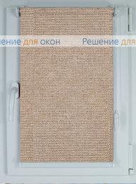 Рулонные шторы КОМПАКТ СКРИН СИЛЬВЕР 2371, НГ 5% бежевый от производителя жалюзи и рулонных штор РДО