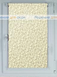 Рулонные шторы КОМПАКТ СОНАТА 5 от производителя жалюзи и рулонных штор РДО