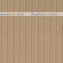 Вертикальные ламели ( без карниза ), Вертикальные ламели ( без карниза ) ЛАЙН  023 темно-бежевый от производителя жалюзи и рулонных штор РДО