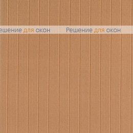 Вертикальные ламели ( без карниза ), Вертикальные ламели ( без карниза ) ЛАЙН  04 персиковый от производителя жалюзи и рулонных штор РДО