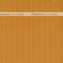 Вертикальные ламели ( без карниза ), Вертикальные ламели ( без карниза ) ЛАЙН  071 желтый от производителя жалюзи и рулонных штор РДО