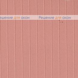 Вертикальные ламели ( без карниза ), Вертикальные ламели ( без карниза ) ЛАЙН  4264 темно-розовый от производителя жалюзи и рулонных штор РДО