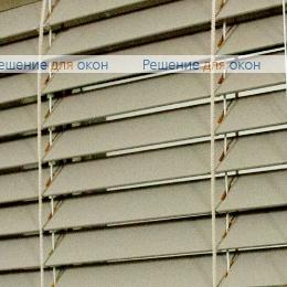 Жалюзи горизонтальные 25 мм, арт. Lamestone от производителя жалюзи и рулонных штор РДО